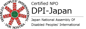 Japan National Assembly of Disabled Peoples' International Logo