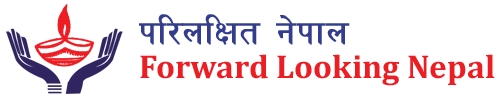 Forward Looking, Nepal Logo