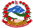 Ministry of Women Children and Social Welfare, Nepal Logo