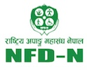 National Federation of the Disabled, Nepal Logo